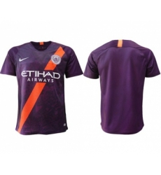 Manchester City Blank Third Soccer Club Jersey